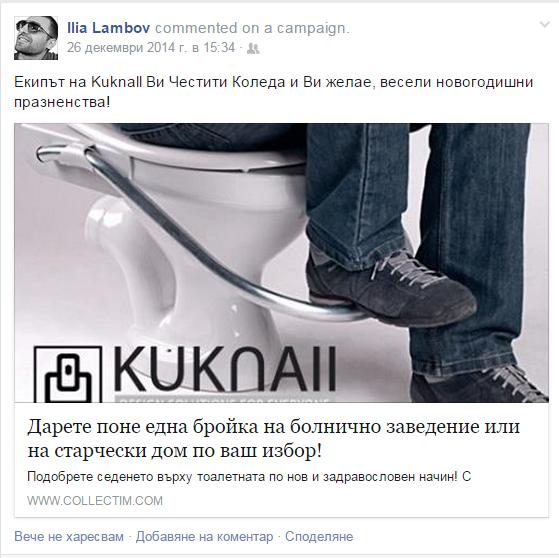 kuknal_002