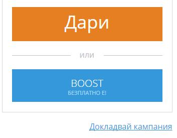 report_campaign